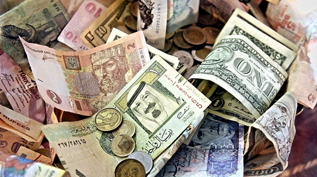 Sudan signs $ 300 million loan due to financial crisis - The Economic Newspaper