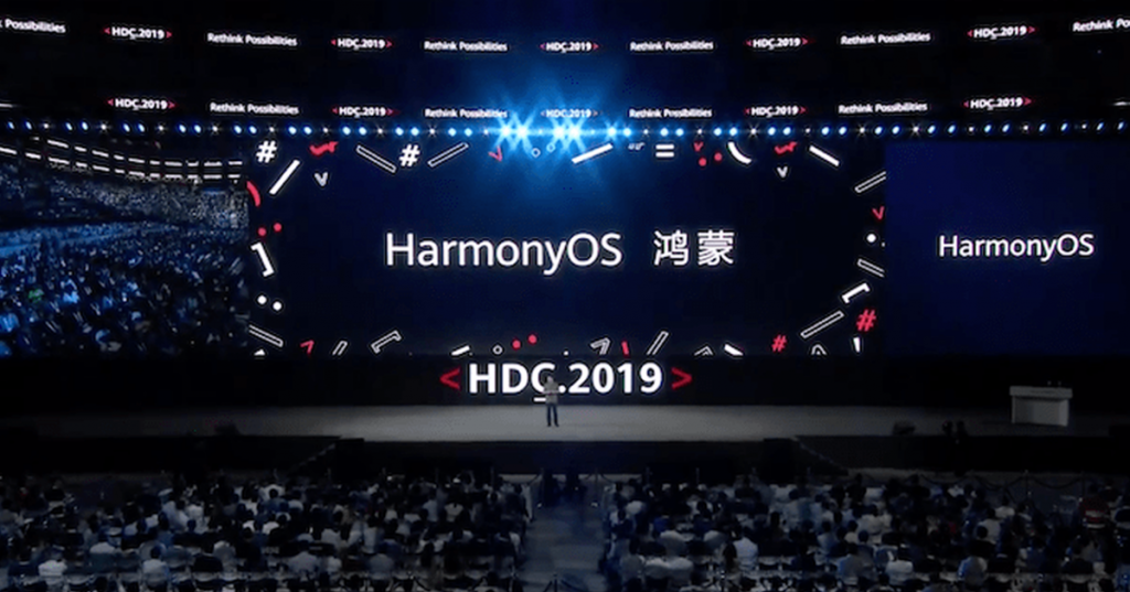 HarmonyOS is officially Huawei's new operating system - Equipment
