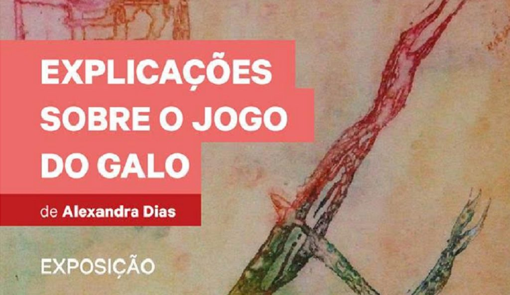 """Lagoa presents """"Explanations about the Game of the Cock"""""""